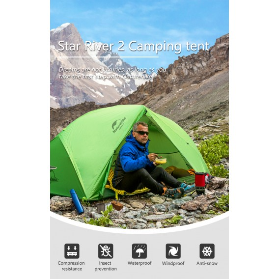 Naturehike Star River 2 PU Kuppelzelt 2 Personen Campingzelt orange hier im Naturehike-Shop günstig online bestellen